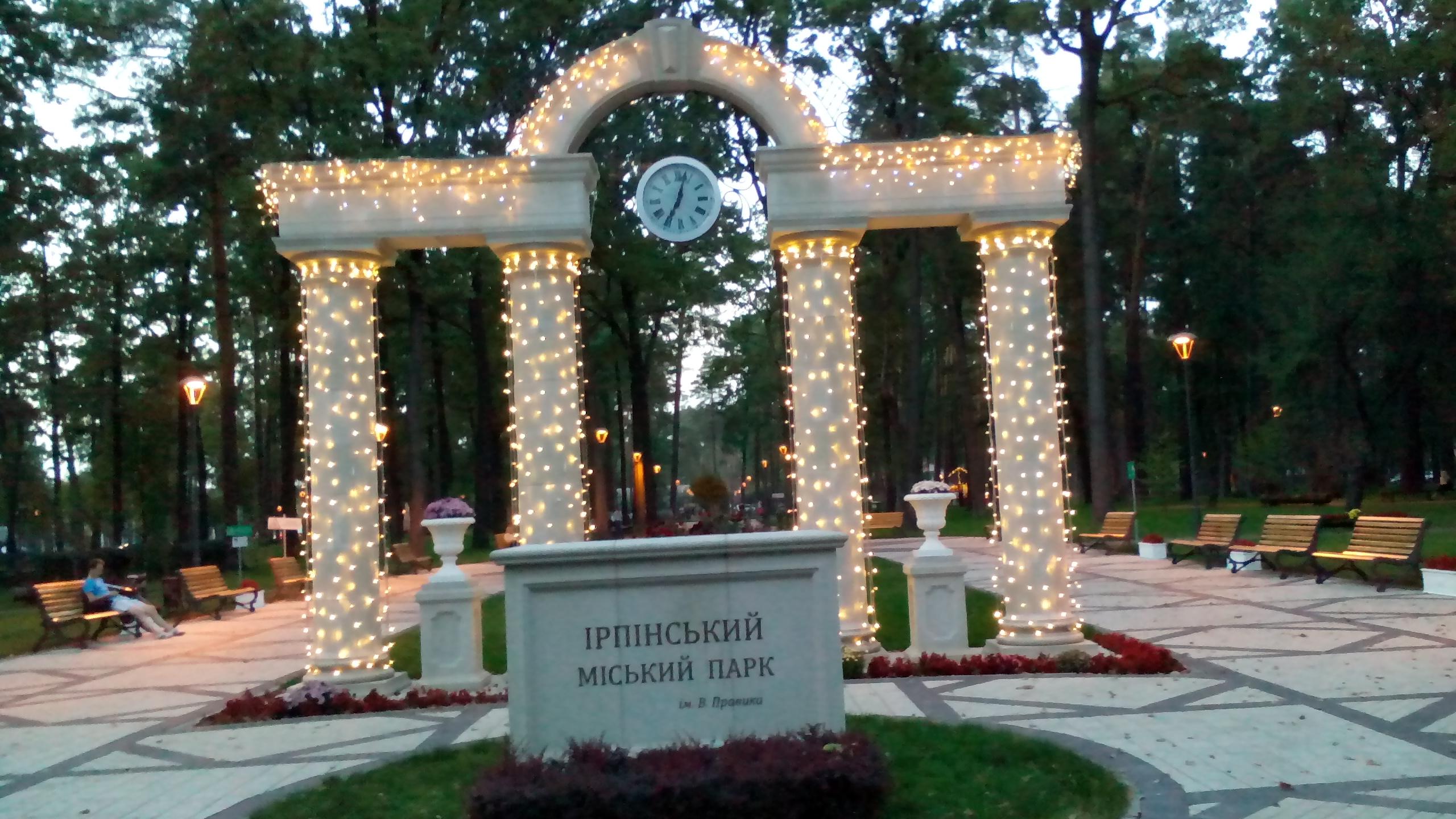 фото ирпень украина
