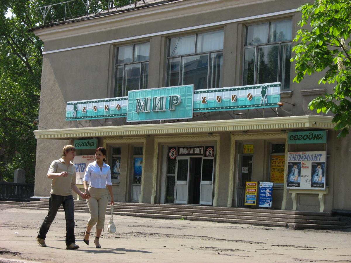 луганская обл алчевск знакомство