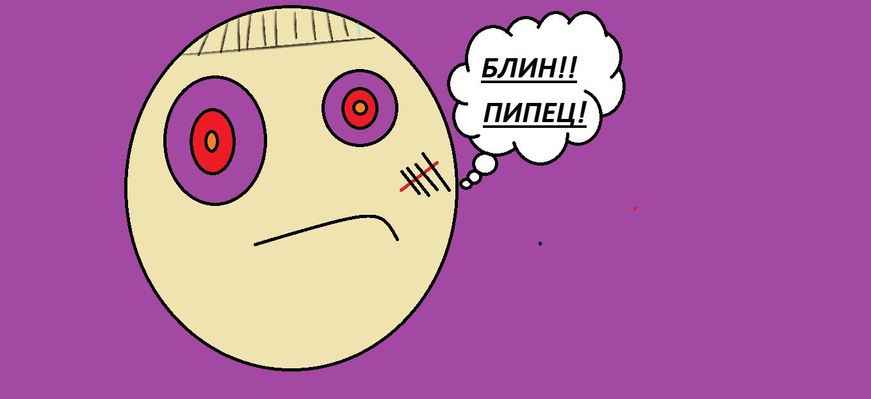 псковская обл город порхов знакомства